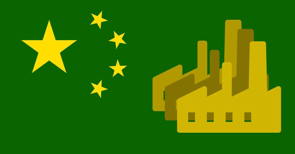 FBA Private Label din China – Episodul 3: Selecția furnizorilor