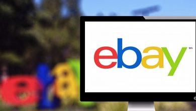 Photo of Extinderea vânzărilor tale pe eBay și cum automatizezi acest lucru